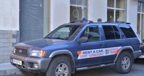 rentcar1